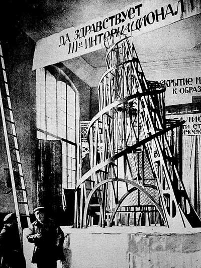 Tatlin's_Tower_maket_1919_year